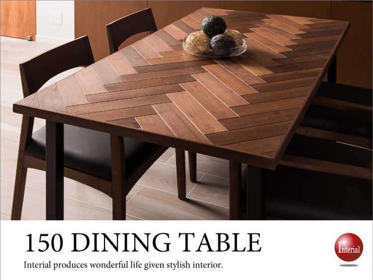 食卓 テーブル