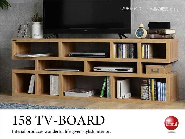 タイプ テレビ 台 ハイ 大型テレビを置けるハイタイプテレビ台ランキング≪2020年 おすすめ10選≫